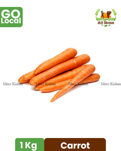 Carrot - गाजर (1 Kg)