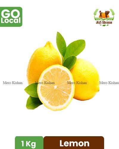 Lemon (1 Kg) - कागती (१ केजी)