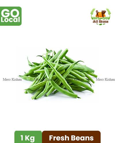 Fresh Beans - सिमी (1 Kg)