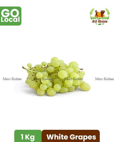White Grapes - सेताे अङ्गुर