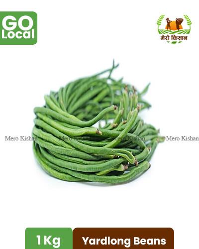 Yardlong Beans - मकै बोडी