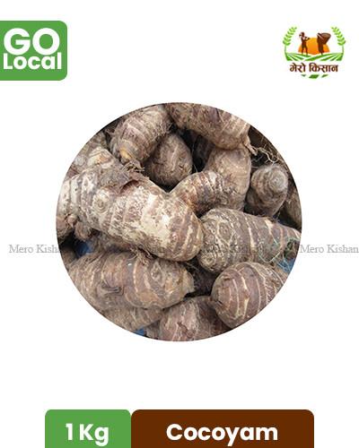 Cocoyam - पिडालु (1 Kg)