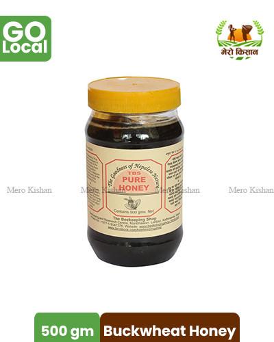 TBS Buckwheat Honey (Pure Honey)
