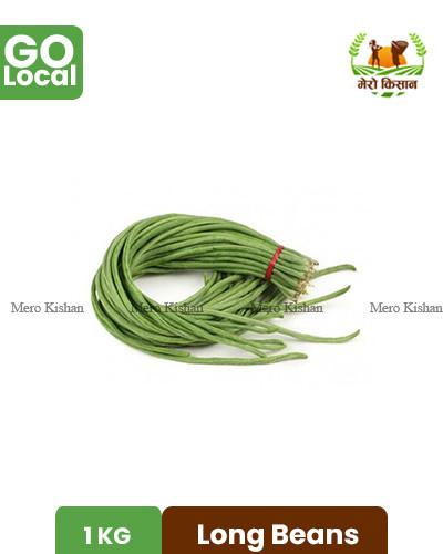 Long Beans - तने बोडी (1 Kg)