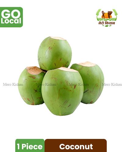 Coconut - नरिवल